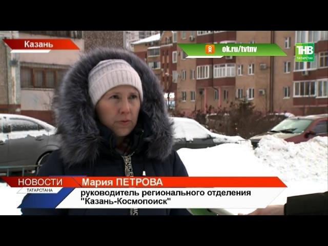 В Татарстане выясняют происхождение необычного небесного явления - ТНВ