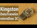 Kingston DataTraveler microDuo 3C обзор. Флешка которую ты ждал всю жизнь! Опыт от