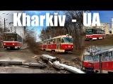 KHARKIV TRAM  (2017)