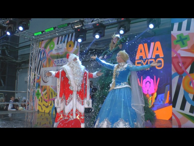 Happy New Year Theater Miracles /AvaExpo 2017/