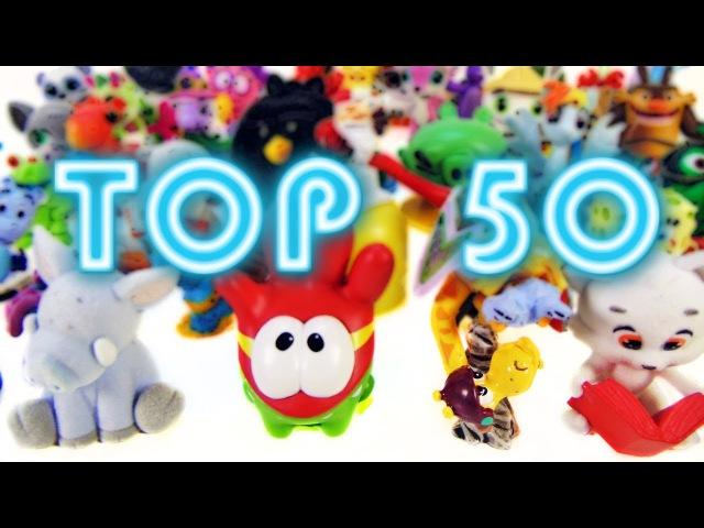 ТОП 50 ИГРУШЕК! Sweet Box, Kinder Surprise, Дисней, Смешарики, Пони, Фиксики, Star Wars,Marvel, ШРЕК