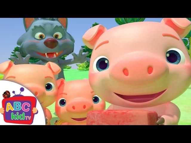 Three Little Pigs CoCoMelon Nursery Rhymes Kids Songs