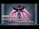 Undertale Genocide Package - Power of NEO