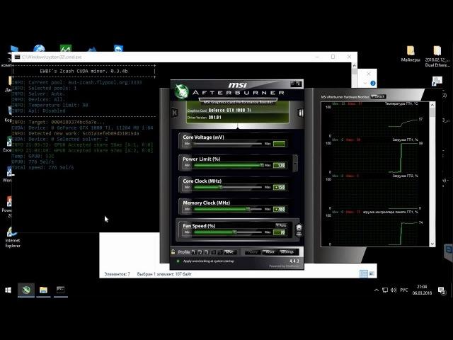 Разгон ( 15% ) Palit GeForce GTX 1080 Ti JetStream 11GB ( Micron ) Майнинг Zсash и Ethereum