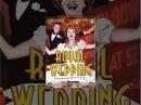 Королевская свадьба / Royal Wedding (1951)
