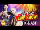 Artik Asti The Best Live Show 2018