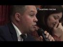 Защитник счастья ТВ – Встреча главы Управы Выхино-Жулебино с населением (17.05.17)