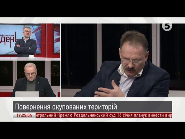 Гаряча дискусія депутатів про повернення окупованих територій Донбасу