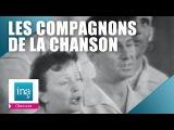 Edith Piaf et Les Compagnons De La Chanson. Les 3 cloches. Перевод см. в комментарии