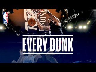 Trey Lyles, DeMarcus Cousins, and Every Dunk From Wednesday Night | December 13, 2017 #NBANews #NBA