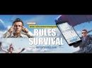 Rules Of Survival клон PUBG