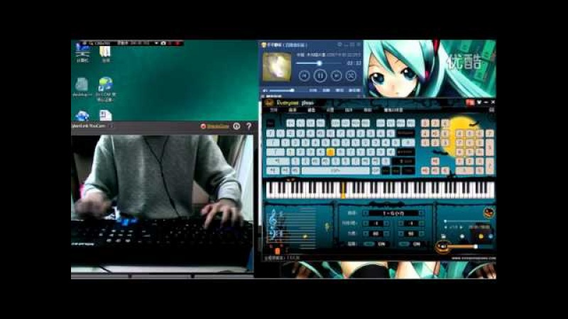 Lyphard Melodie of Richard Clayderman, Everyone Piano Show
