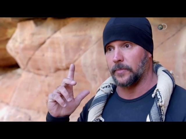 Выжить Вместе 5 Сезон 1 Серия HD Опасные каньоны