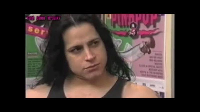 Попытка Интервью с Гленн Данцигом Glenn Danzig