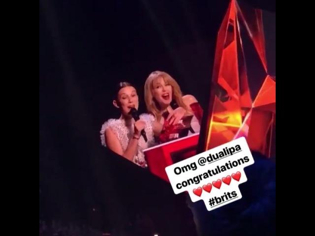 Мероприятия ›› Церемония вручения «The BRIT Awards 2018»