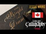 We Are Calligraphy Season 2 Episode 3 - Shine bright like a Diamond