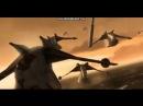 Песня Маряк. Звездные войны война клонов