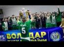 HIGHLIGHTS Ураган 35 Енергія Фінал Кубок України 2017/2018