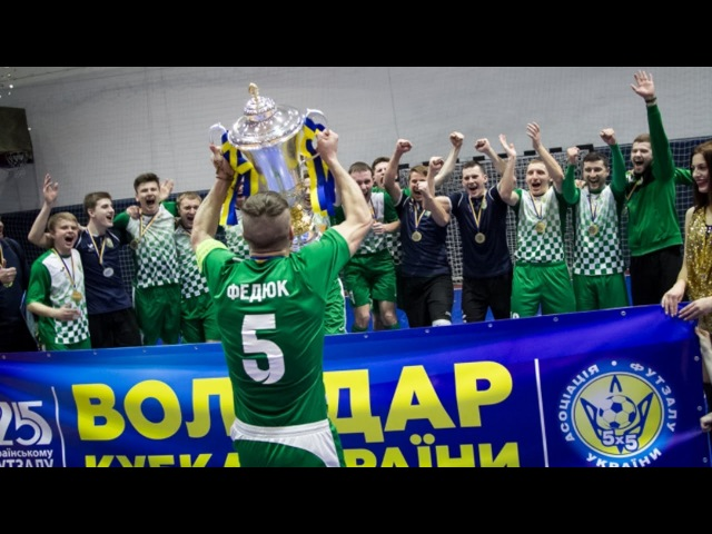 HIGHLIGHTS | Ураган 3:5 Енергія | Фінал Кубок України 2017/2018