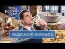 Как стать счастливым человеком Что нужно для счастья Владимир Макулов