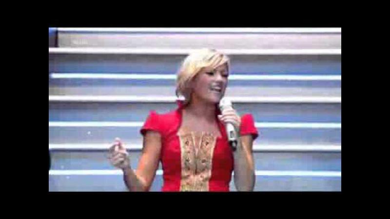 Helene Fischer BBO Minsk Russisch
