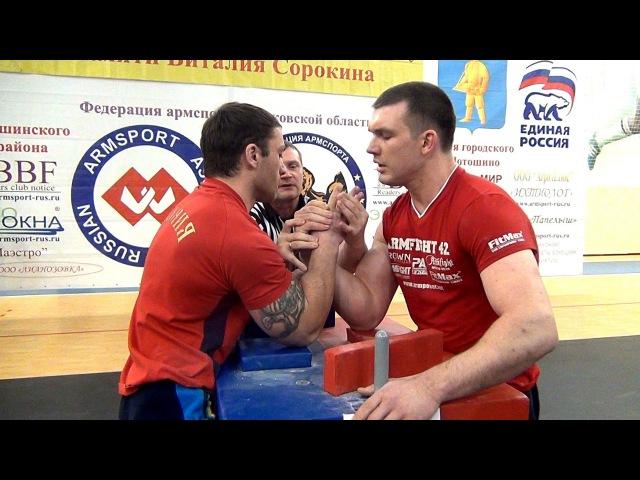 Спартак ЗОЛОЕВ vs Сергей ТОКАРЕВ (open class, LOTOSHINO 2016)