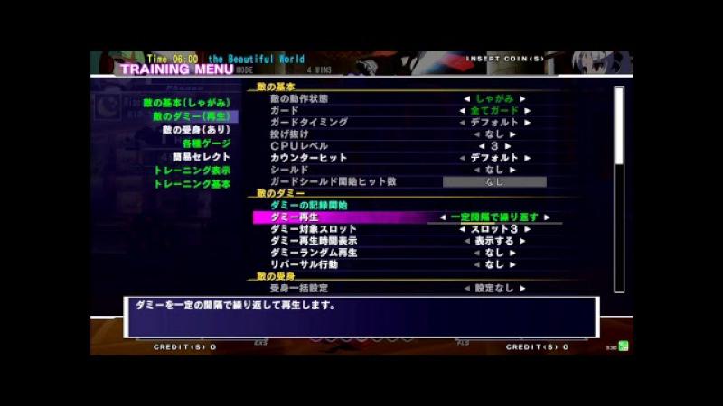 G stage七隈 Rippu PH vs RAL VA FT6 UNIst