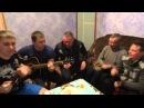 комбайнёры хитовая песня под гитару