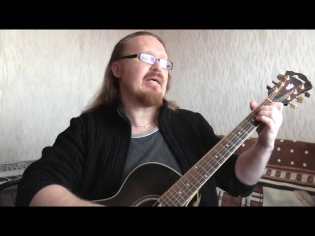 Песня под гитару - Капли датского короля
