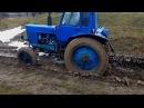 МТЗ-82 Легендарный трактор на бездорожье! ТРАКТОР мчался по бездорожью, слегка по...
