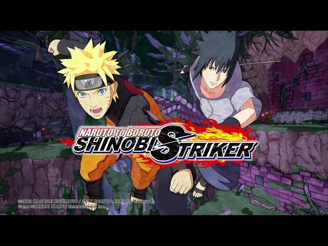 Naruto to Boruto Shinobi Striker (PS4) - Gameplay Walkthrough Co-op Multiplayer Match [1080p 60fps]