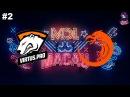VP vs TnC RU #2 (bo3) MDL Macau Lan Minor 10.12.2017