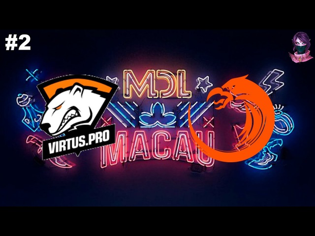 VP vs TnC RU 2 (bo3) MDL Macau Lan Minor 10.12.2017