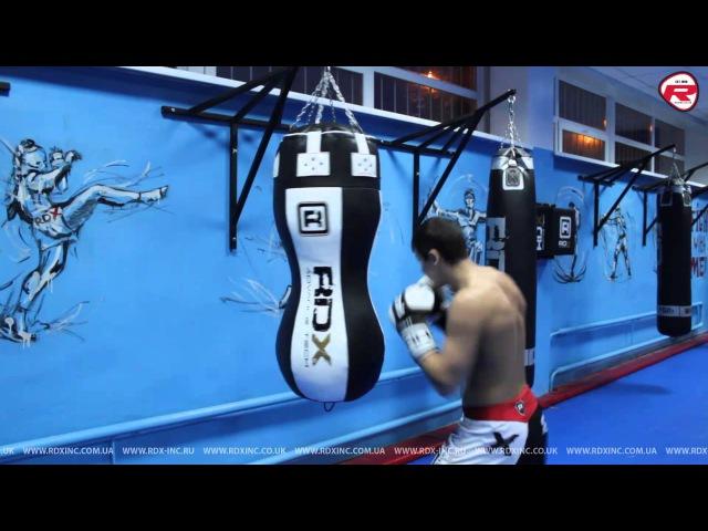 Отработка ударов на боксерской груше RDX силуэт
