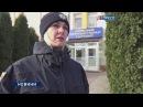 У Луцьку поліція завадила жінці звести рахунки з життям