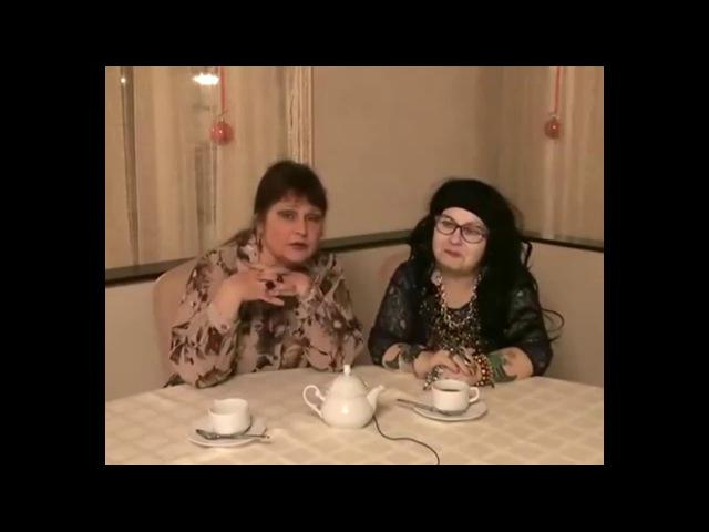 Экстрасенсы Марина Сугробова и Мирослава Коллавини раскрывают секреты магии