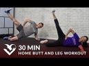 HASfit - Strength Butt and Leg Workout with Weights for Women & Men | Силовая тренировка для бедер и ягодиц с гантелями