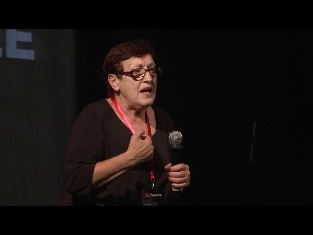 Риторика на каждый день | Galina Baksheeva | TEDxVladivostok