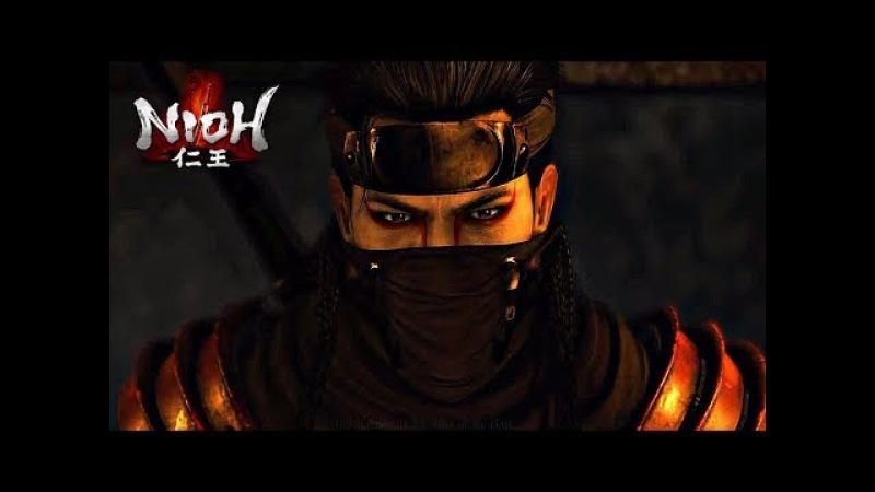 Nioh Бой с Сарутоби Саскэ Sarutobi Sasuke Boss Fight Ninjutsu Only