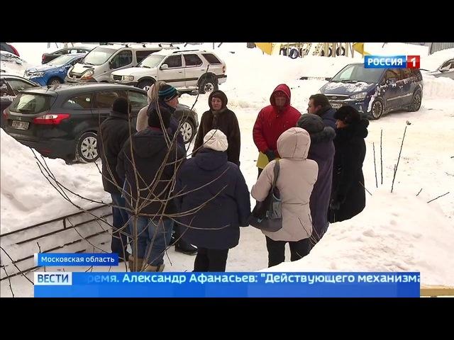 Вести-Москва • Многоэтажка в Сергиевом Посаде осталась без коммунального обслуживания