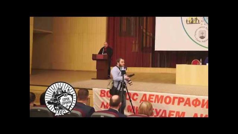 Выступление Кормухина А.Б. на Съезде родителей России