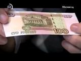 Монетный двор (Москва 24)