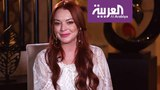 Lindsay Lohan Interview in Dubai