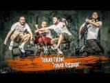 The Best Folk Metal, Folkcore from Russia by SunandreaS