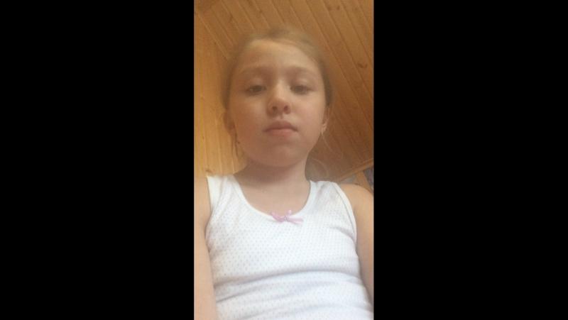 Арина Хайрутдинова — Live