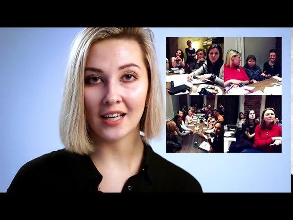 Обучение 5. Рекрутинг - как приглашать бизнес партнеров » Freewka.com - Смотреть онлайн в хорощем качестве