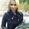 Katerina Ryba