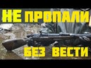 Нашли солдат в ледяном болоте, отвезли на Родину \ Found soldiers in swamp, taken to their homeland