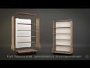 Fusion 360 Проектирование деревянной мебели и крепежа