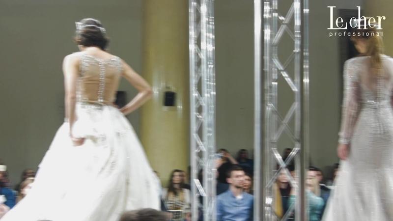 Свадебная выставка 2018 - Lecher